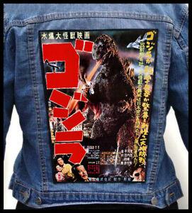 GODZILLA - Backpatch Back Patch / Gojira Japan Movie King Kong Mothra