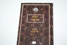 Breslov Haggadah Chasidic Commentary Or Zarua Hebrew book Judaica Jewish הגדה