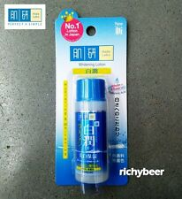 1x 30 ml. Hada Labo Arbutin Whitening Lotion Hydrating Hyaluronic Acid for Face