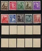 ITALY 1938 Empire Mint **  Sc.400-409 (Sa.439/448)