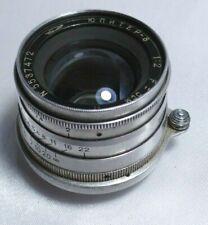 JUPITER 8 KMZ Russian Lens F2/50mm for M39 L39 mount FED Zorki Leica Camera 1614