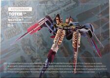 "KIDSONROOF Totem 12"" x 12"" SPIDER Puzzle 3-D Construction Kit"