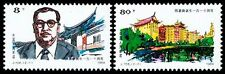 China prc 1984/j106/im. #1971-72/complete set/mnh/(**)