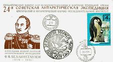 8 x Polarpost CCCP: 1979
