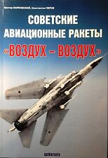 EXP-034 Soviet / Russian Aircraft Air-To-Air Missiles (Eksprint Publ.)