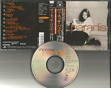 VANESSA PARADIS 1992 LIMITED JAPAN Pressing CD USA Seller w/OBI STRIP POCP 1253