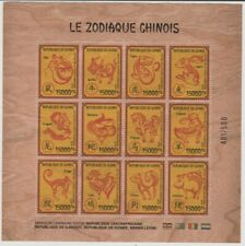 Guinea 2018 Joint wooden Issue Holzfurnier bois Chinese Zodiac - Limited Edition
