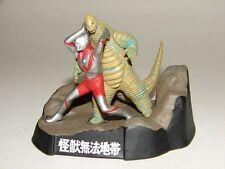 Ultraman vs Red King Figure from Ultraman Diorama Set! Godzilla Gamera