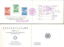 Taiwan 1965 Rotary Presentation Folder with Cancels