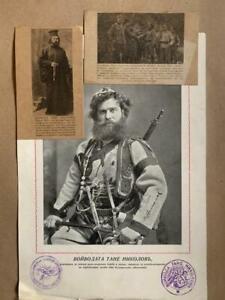 DOCUMENTS OF TANE NIKOLOV VOEVODA MACEDONIA STAMPS  SIGNАTURES ТАНЕ НИКОЛОВ ВМРО