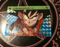 DRAGON BALL Z GT DBZ HONDAN PART 2 CARDDASS CARD PRISM CARTE 44 JAPAN 1989 **