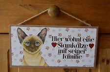 Türschild Tierschild Schild Tafel Holzschild Deko Bild ♥ Siamkatze Katze NEU