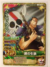 Carte One Piece OnePy Berry Match W Prism Rare PART9 C359-W R