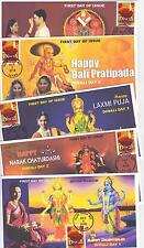 JVC CACHETS -2016 DIWALI SET OF 5 FIRST DAY COVERS FDC HINDU RELIGIOUS CELEBRATI