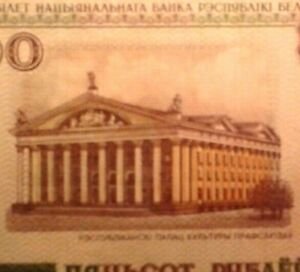 Belarus 500 Ruble banknote 2000