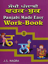Panjabi Made Easy Work-book by Nagra, J. S. ( Author ) ON Sep-01-2008, Paperback