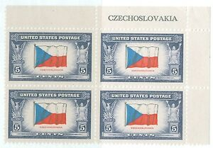 US 910 Czechoslovakia  overrun countries corner block with country name  MNH POF