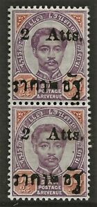 THAILAND STAMPS, Sakerm 37 and Sakerm 40 joined , RARE ,