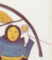 ERROR VARIETY = RED STITCH = UR Plate block, Canada 1979 #837i MNH [ec71]