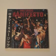ROXY MUSIC - MANIFESTO - UK CD MINI LP 2001 PRESS