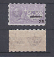 ITALY 1917 Special Delivery Surcharged Mint **  Sc.E9 (Sa.E3)