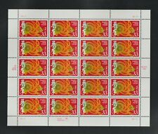 "1998 US Postage Stamps Sheet. Year of the Hare Sc # 3272 ""Asian"" Lunar New Year"