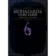 RESIDENT EVIL Biohazard 6 Story guide book / PS3 / XBOX360