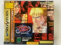 Final Fight Revenge Sega Saturn Capcom Japan retro video game action FedEx