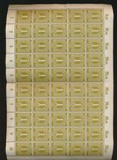 RARE - Vintage 1 RM Full Sheet Stamps GERMANY (Deutsche Post) Deutschland -