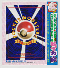 Japanese UNPEELED Cleffa Coro Coro Promo No. 173 Pokemon Card!