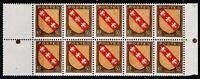 FRANCE 1946 Armoirie LORRAINE  Bloc X 10   YT n° 757 Neuf ★★ luxe / MNH