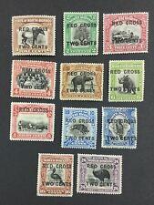 MOMEN: NORTH BORNEO SG # 1918 MINT OG NH £110+++++ LOT #2931