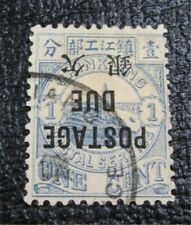 nystamps China Chinkiang Stamp # J2a Used $80 Invented Error 保真 镇江