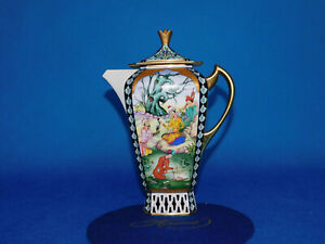 Herend PERSIAN coffee or tea pot  porcelain RAREST PATTERN OF HEREND