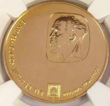 Israel 1974 Large Gold Coin 500 Lirot David Ben Gurion Menorah NGC PF 65