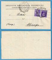 SP 785 - 27.12.1943 - REPUBBLICA SOCIALE PROPAGANDA DI GUERRA ISOLATO
