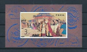 D122256 P.R. China S/S MNH 1994-10 Paintings Art Zhaojun's Marriage