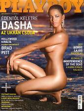 Playboy Hungary 2009/04 - Daria Dasha Astafieva - Grace Kim - Olah Niki