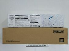BANDAI Digimon Kartenspiel Tamer's Evolution Box pb-01