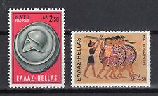 GREECE 1969 N.A.T.O. MNH