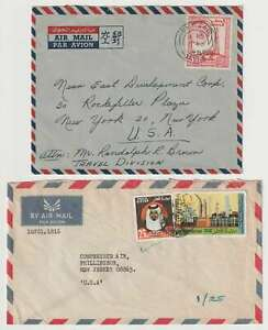 D3107: (2) Earlier Qatar Airmail Covers, Unchecked!