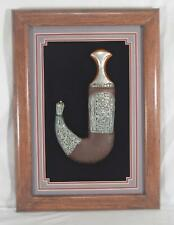 Beautiful Framed ~ Islamic, Ottoman, Mid Eastern ~ Jambiya Dagger w Bone Handle