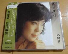 鄧麗君 Teresa teng 淡淡幽情 SC-6101 Japan press w/obi
