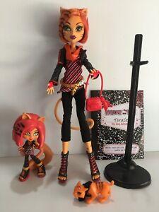 Monster High Doll - TORALEI STRIPE CAMPUS STROLL - complete - plus MINI TORALEI