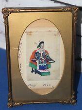 "Antico dipinto cinese su carta di riso ""Portrait Of A noblewoman"" [ pl3565 ]"