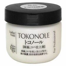 Seiwa Tokonoru Leather Craft for the Floor-koba Finishing Agent 120g Colorless S