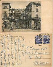 Verona - La Porta romana detta dei Borsari (Ettore Fagiuoli) (S-L XX153)