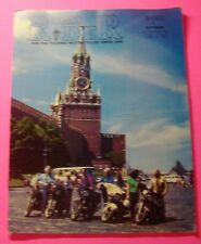 ROAD RIDER MAGAZINE OCT/1979..SPECIAL REPORT: THE ROAD TO MOSCOW..PRODUCTS