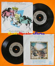 LP 45 7'' ELO ELECTRIC LIGHT ORCHESTRA Rock n roll is king After all cd mc dvd