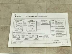 Icom IC-706MKIIG Operating Guide Quick Reference Card